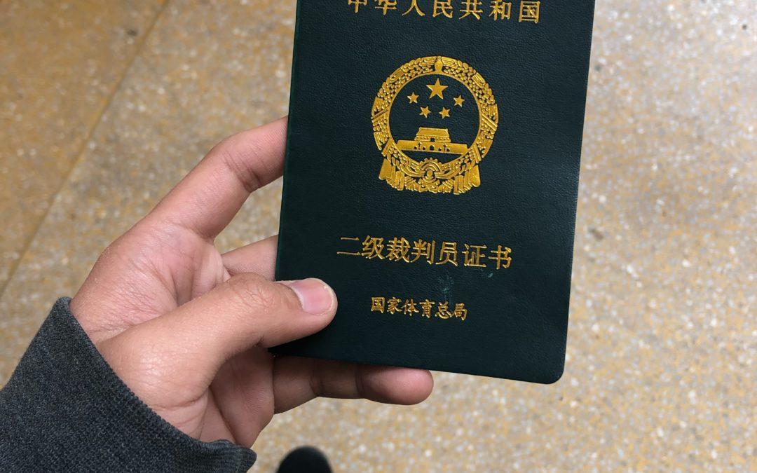 15. Dezember Der Pass